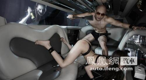 中国第一美臀车模尺度再突极限