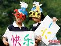 """高清:各地孩子共庆""""六一""""儿童节"""