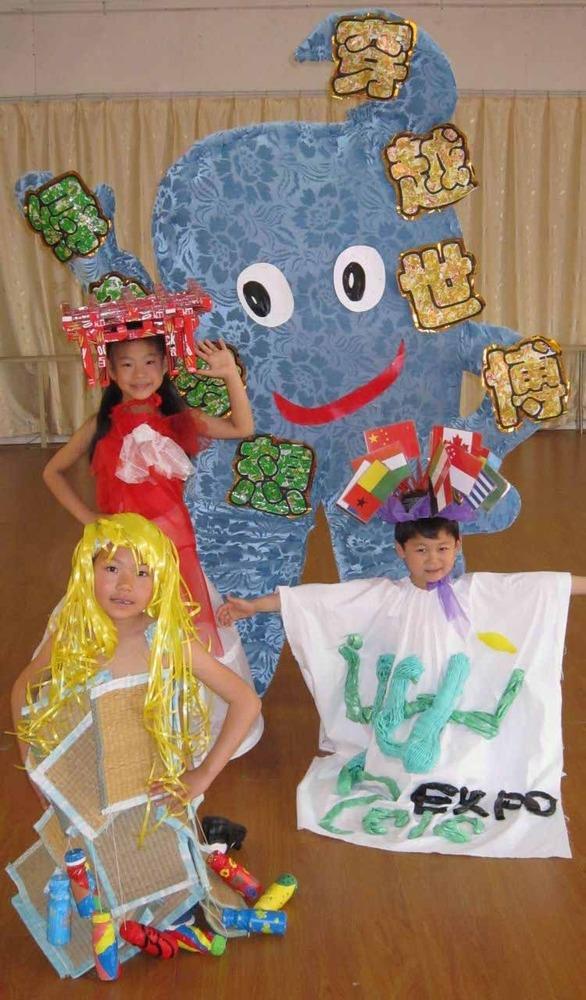 儿童节手工制作环保服