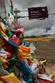 组图:新蜂女子川藏慈善行 一路通往神奇拉萨