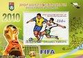 朝鲜发行世界杯邮票