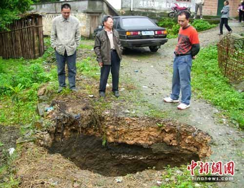 重庆一农村地陷2米大坑。