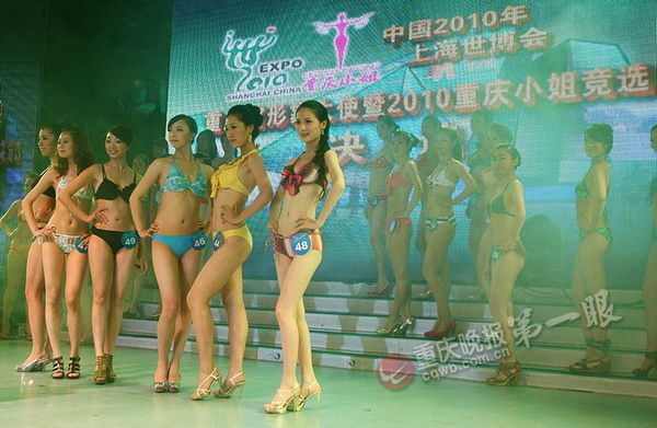 高清:重庆小姐30强泳装秀