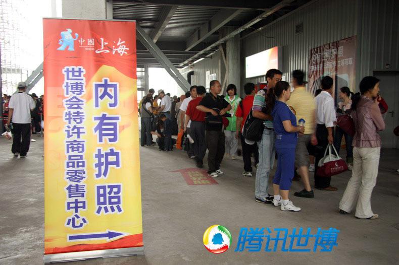 游客排队等候定制世博个性护照