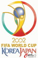 2002年韩日世界杯回顾