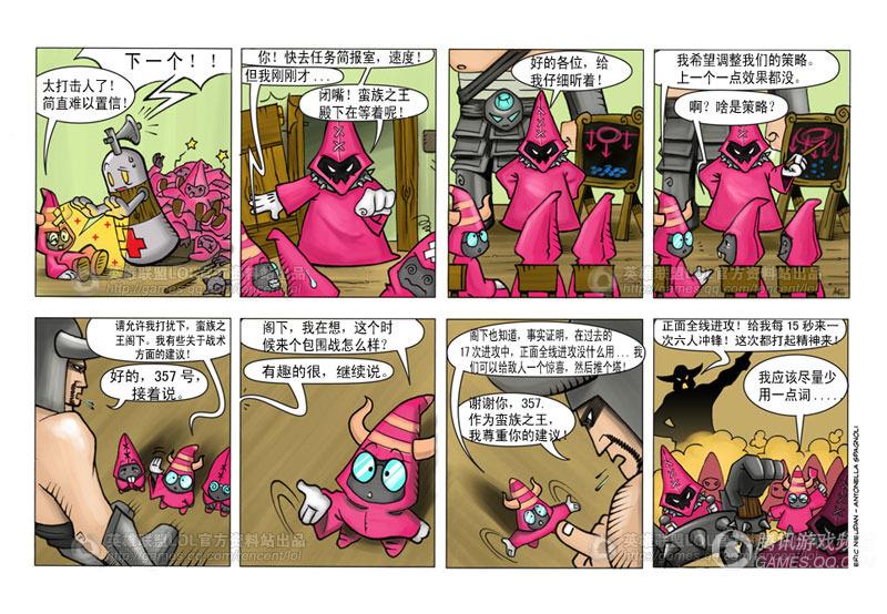 [绘画小兵]美服英雄联盟《漫画官方》中文版技法传奇日本漫画图片