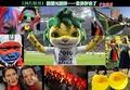 高清:南非世界杯开赛在即 激情无国界