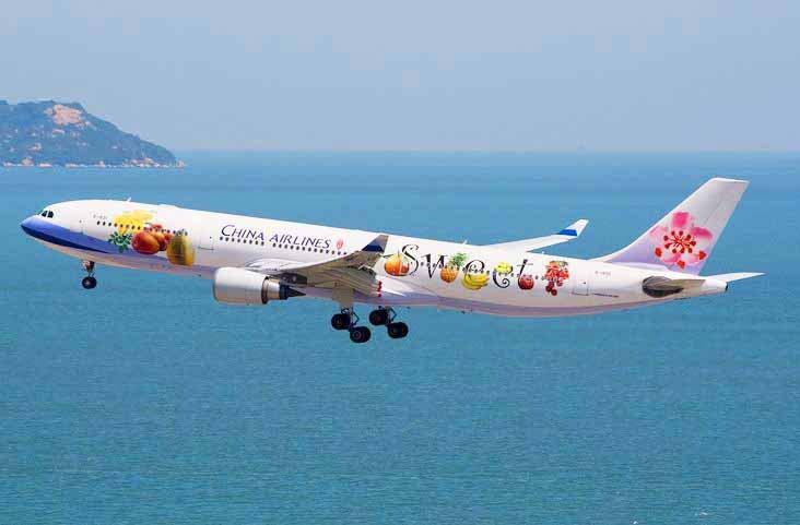 日本乘客台湾飞机内喝酒滋事致飞机返航