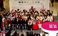 组图:韩国民间工艺品展在上海举行