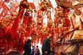 组图:上海豫园虎年春节饰品销售渐入高峰