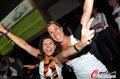 德国4-0澳大利亚 球迷疯狂庆祝(150)