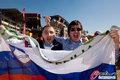 图文:斯洛文尼亚VS美国 球迷激情助威(2)