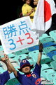 图文:荷兰VS日本 球迷助威比赛(5)
