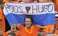 图文:荷兰VS日本 球迷助威比赛(23)
