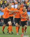 图文:荷兰VS日本 欢乐荷兰四人组