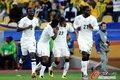 图文:加纳VS澳大利亚 加纳队庆祝