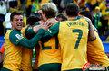 图文:加纳1-1澳大利亚 澳队进球庆祝