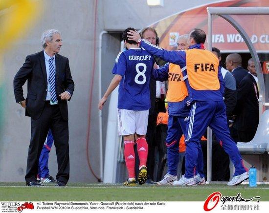 半场快评:法国红牌太冤 南非将被保送晋级?