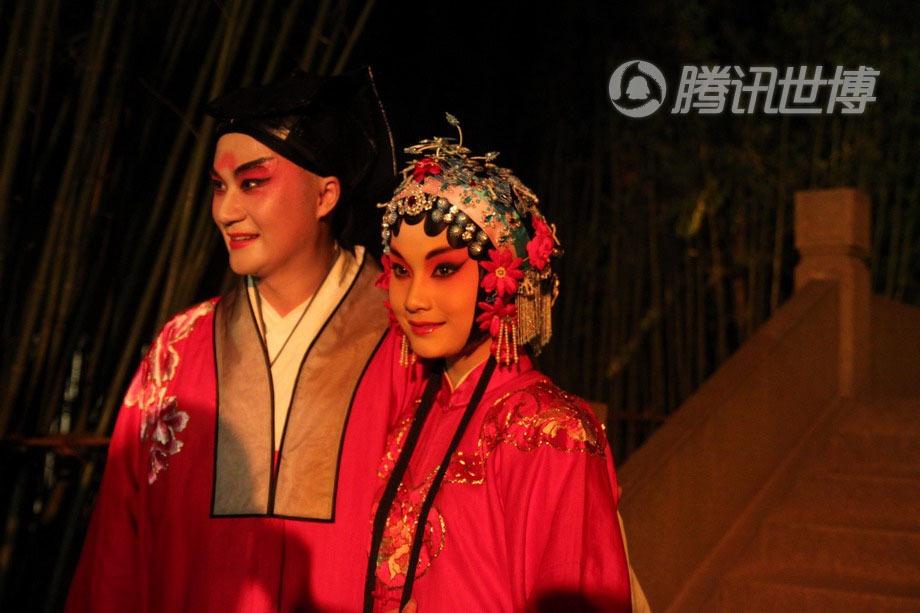 柳梦梅和杜丽娘
