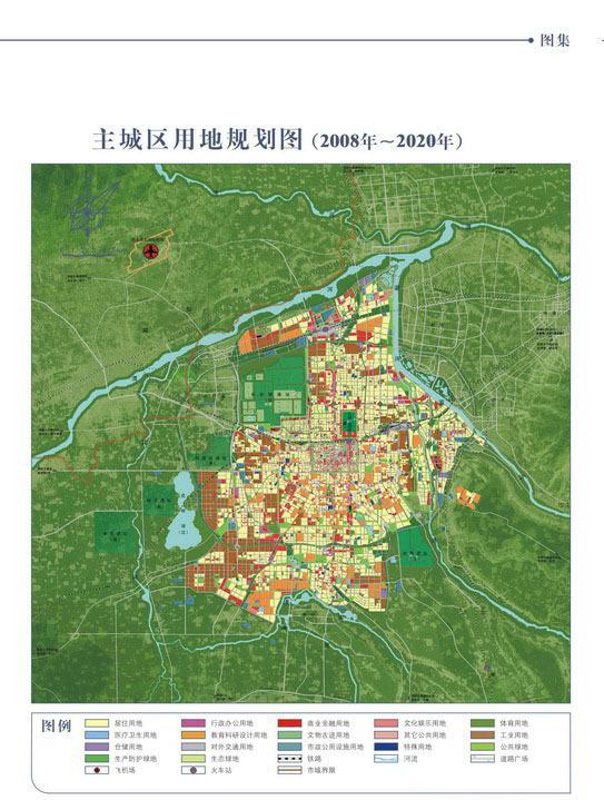 西安市城市规划(组图)