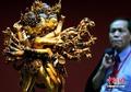 高清:西藏珍贵文物展在台湾故宫揭开面纱