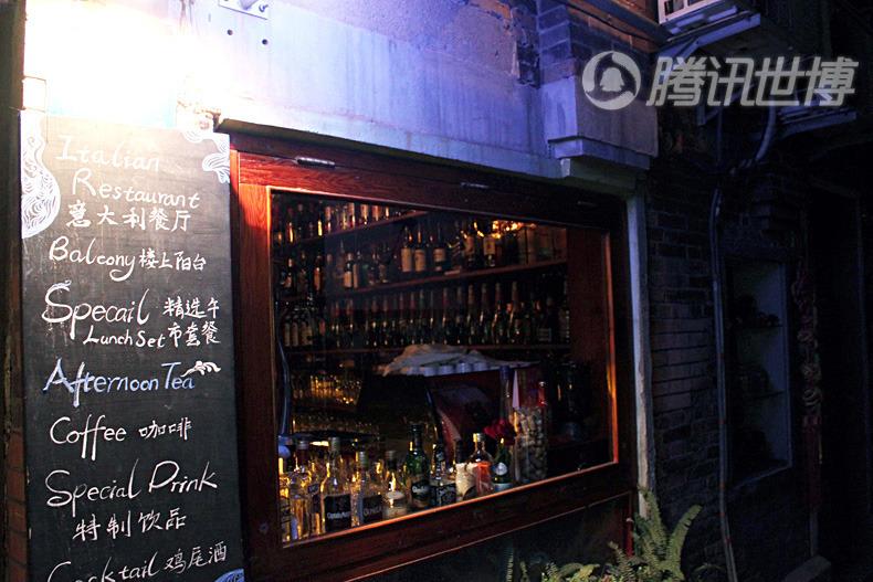 极具小资情调的酒吧餐厅,小黑板上的手写菜单是特色之一