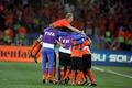 高清:荷兰杀入世界杯四强 赛后队员狂喜相拥