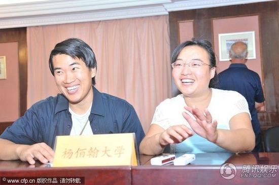 魏敏芝偕夫回母校 不怕被称是最土谋女郎 - 空谷幽兰 - 空谷幽兰的博客
