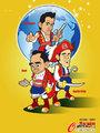 世界杯劲旅系列