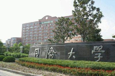 曝中国就业最好的20所高校真实就业率