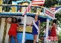 组图:美国华盛顿举行庆祝独立日大游行