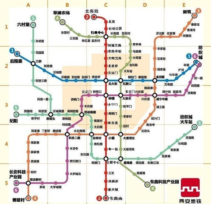 西安地铁整体线路图