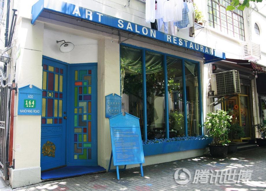 谢成成的餐厅,外表是耀眼的蓝色,在南昌路上很是醒目