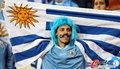 图文:德国VS乌拉圭 球迷激情助威(17)