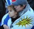 图文:乌拉圭未获季军 球迷深感惋惜(2)