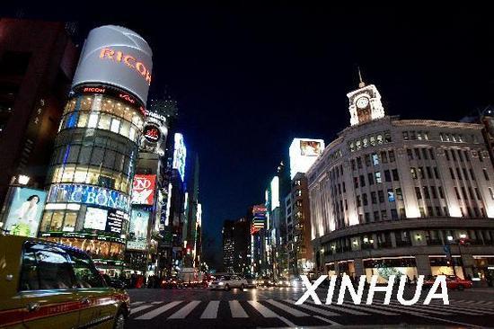 日本首都东京的繁华街景-全球城市生活成本排名 中国大陆15城市上榜图片