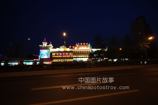 北京. 木偶剧院。