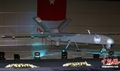 高清:土耳其首架无人驾驶侦察机亮相