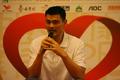 组图:姚明出席义赛球星见面会 大力倡导慈善