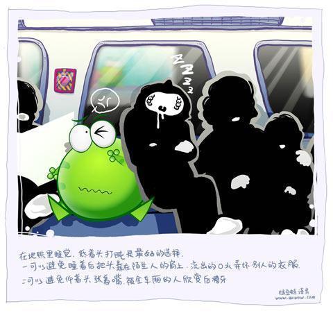 人生必看《绿豆蛙》经典哲理漫画 - 浅笑无痕 - 浅笑无痕,只留一抹寂寞....