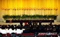 高清:上海世博会倒计时100天誓师动员大会