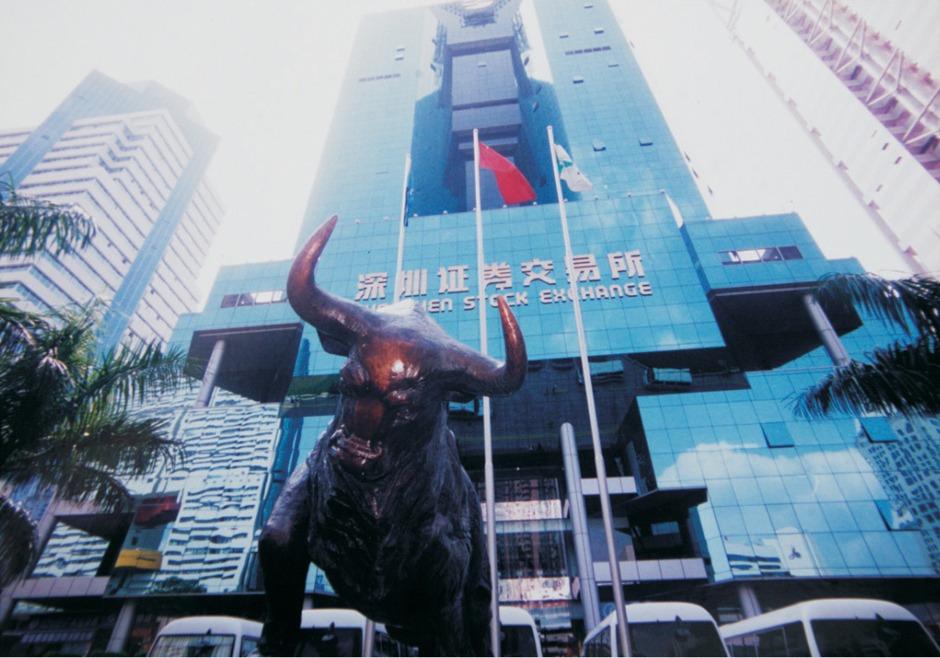 1990年12月1日,深圳证券交易所成立。