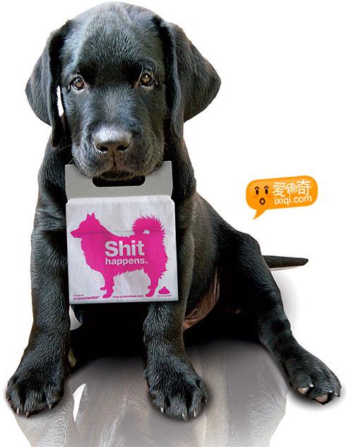 超级可爱的狗便便袋子:Dog Poo Bags