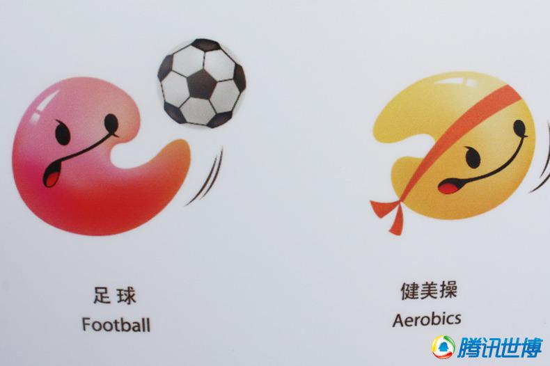 高清:大运会走进世博园 吉祥物uu表情集锦图片