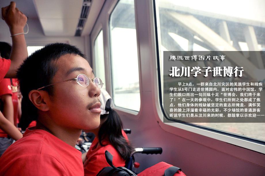 在船上观望浦江两岸的世博美