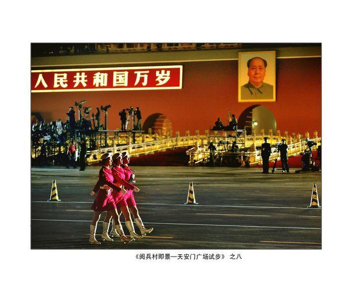 阅兵村即景-天安门广场试步-纪录类铜质收藏作品-柳军