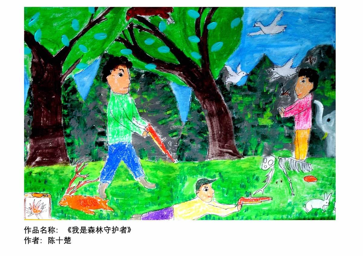开学第一课 梦想作品展示 涂鸦篇