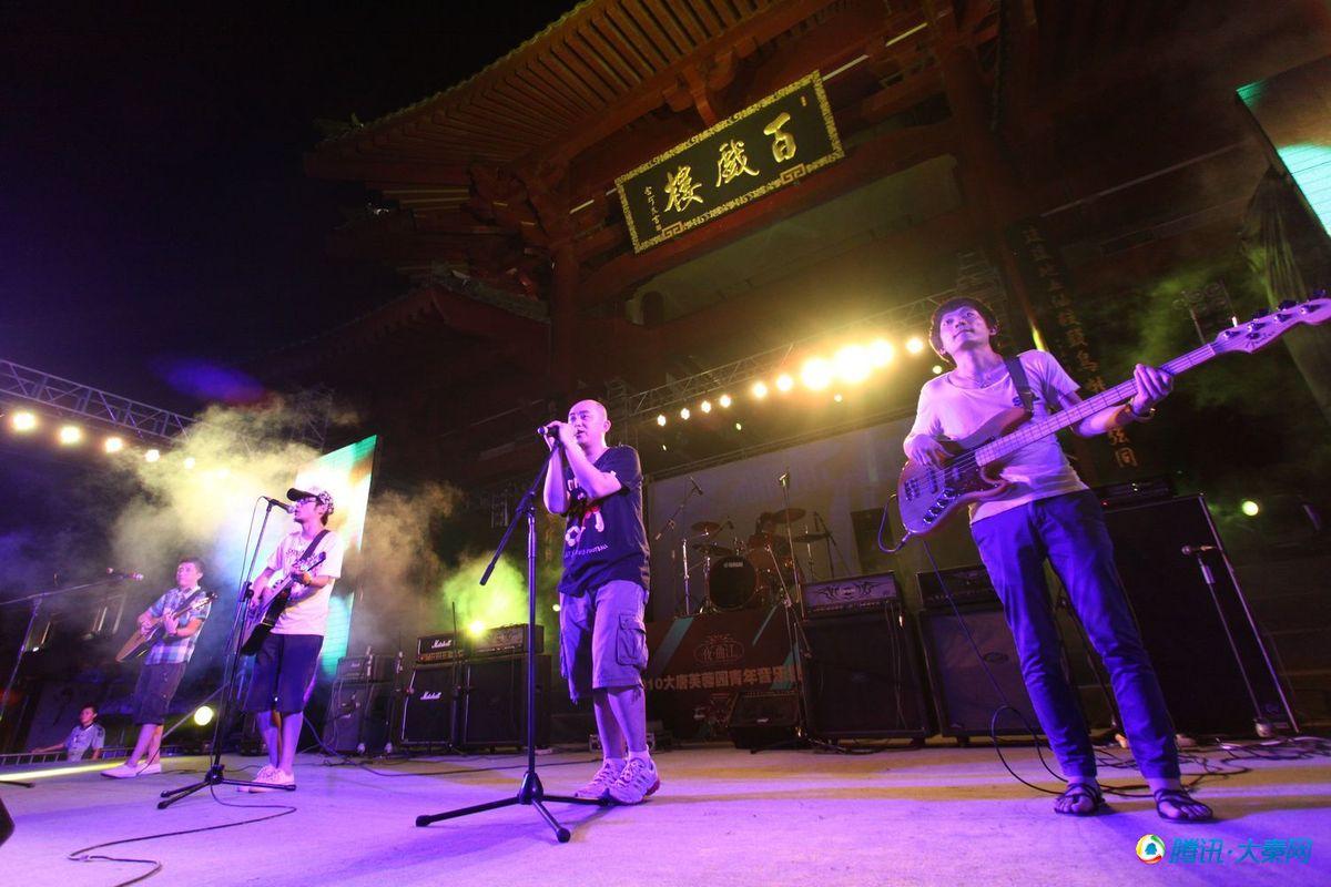 青年音乐狂欢节