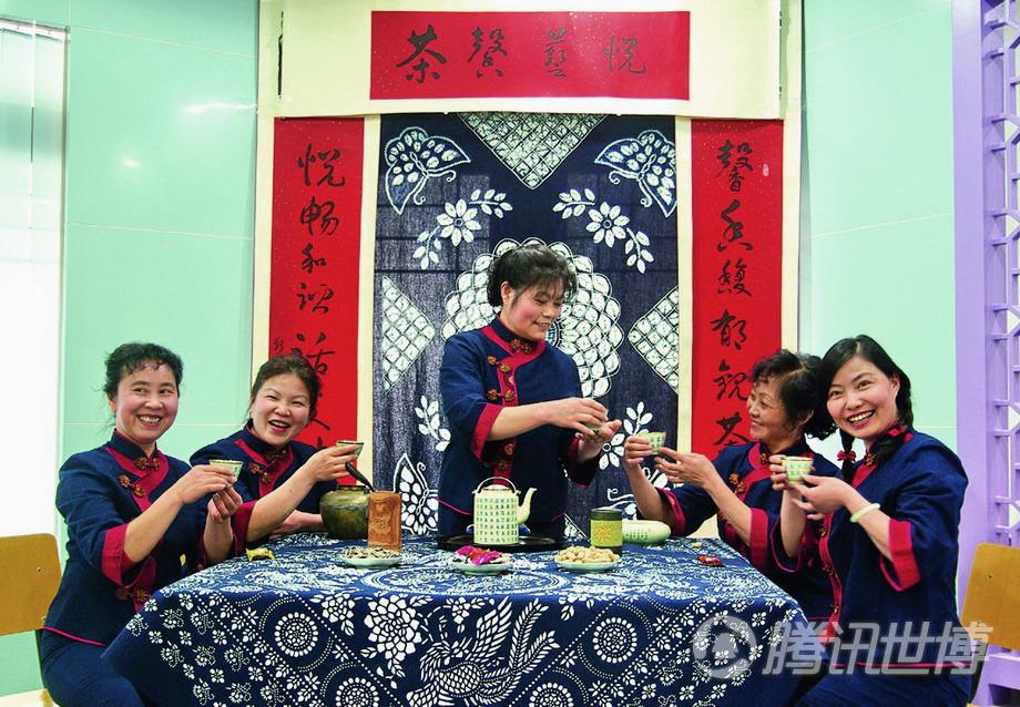 临汾社区中心的茶学社