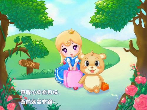 小熊梦工厂唯美漫画欣赏